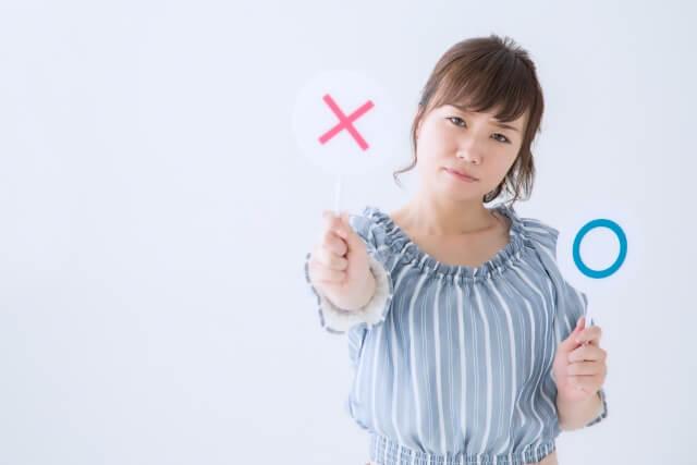 卵殻膜化粧品 ドラッグストア